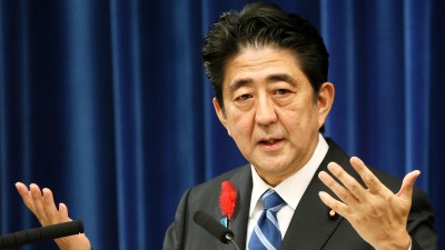 So funktioniert Abenomics